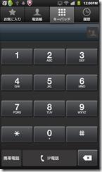 device-2011-10-02-120021