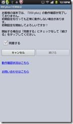 device-2011-10-02-121012