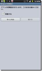 device-2011-10-02-121024