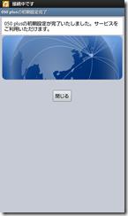 device-2011-10-02-121037
