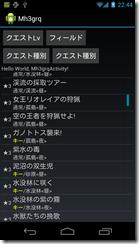 device-2012-05-08-224513