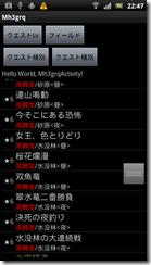 device-2012-05-08-224633